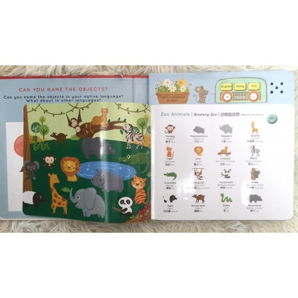 PRESS LEARN SOUND BOOK (ENGLISH, MALAY, CHINEESE) NEW EDITION WITH VOLUME ADJUSTOR