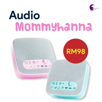 ISLAMIC AUDIO DEVICE  FOR ALL AGES